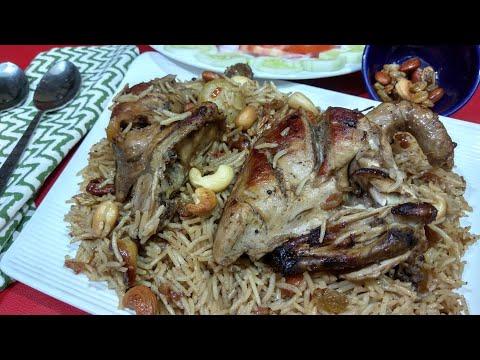 Kabsa | Chicken Kabsa |  Arabian style Kabsa | Arabian chicken Kabsa
