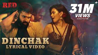 Dinchak Lyrical Video - RED | Ram Pothineni, Hebah Patel | Mani Sharma | Kishore Tirumala