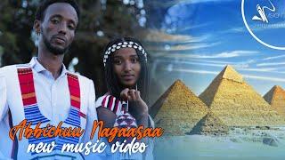 Abbichu Negassa Ft. Azeb Dereje - GALMEETU GUBATE - Afaan Oromoo Music Video ( Official Video 2021 )