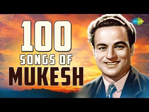 Top 100 Songs of Mukesh | मुकेश के 100 गाने | HD Songs | One Stop Jukebox