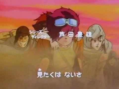 Hokuto No Ken Jap Opening. You Wa Shock