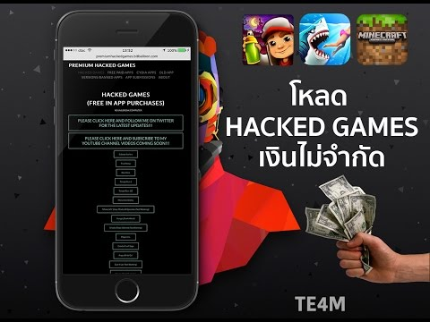 Free hacked games ios | Hacked  IPA Mods / Modded iOS Game Mods