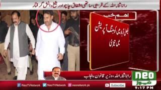 Rana Sanaullah Is In Danger | Punjab Police | Neo News
