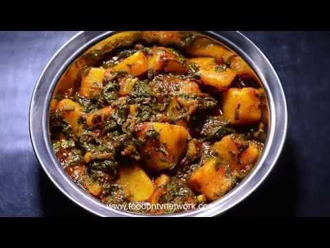 Aloo Palak | Healthy Indian Dinner Recipe | Vegetarian Cooking.
