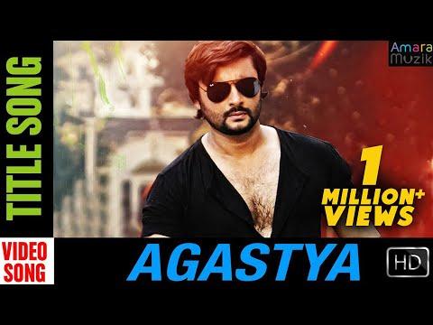 Xxx Mp4 Agastya Odia Movie Title Song HD Video Anubhav Mohanty Jhilik Bhattacharjee 3gp Sex