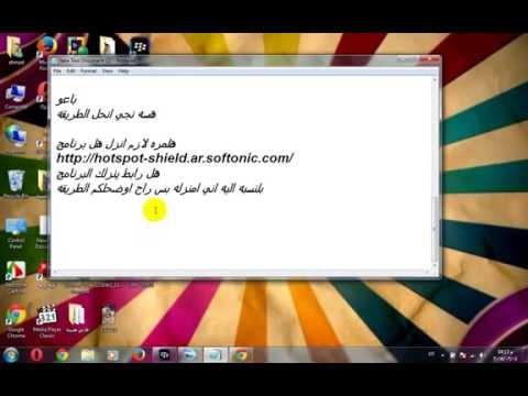 تعليم تنصيب برنامج BlackBerry Link