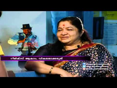 Memories of daughter served as energy: K S Chithra