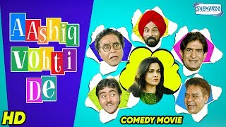 Aashiq Vohti De (Full Movie) - Mehar Mittal | Latest Punjabi Movie 2017 | Comedy Movie