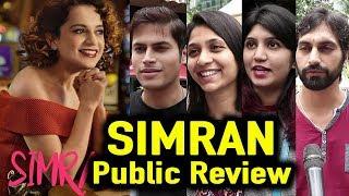 Simran Movie Public Review | Kangana Ranaut | First Day First Show | Simran Movie Review