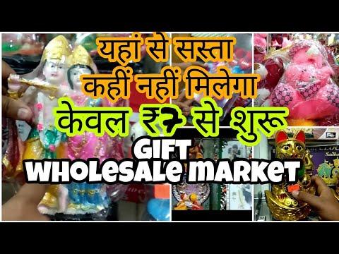 cheapest gifts items || wholesale market || sadr bazr || delhi || valentine items || business purpos