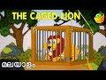 Caged Lion Hitopadesha Tales In Malayalam Animationcartoon S