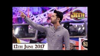 Jeeto Pakistan - Ramzan Special - 12th June 2017