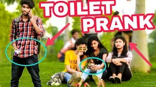 Toilet In Front Of Girls Prank Prank in India 2017  Peing Prank Janeshwar Mishra Park