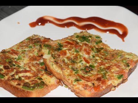 Eggs Cheese Toast | Very Healthy Breakfast Recipe