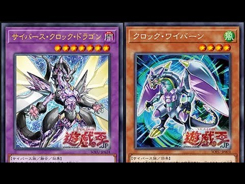 THIS CYBERSE MONSTER MIGHT ACTUALLY JUST BE BROKEN & First Ever Fusion Cyberse Monster Revealed