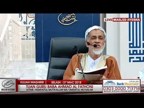 (27/3/18) Hidayatul Muta'alim Waumdatul Mu'allim : Tuan Guru Haji Ahmad Bin Tuan Guru Haji Yusuf
