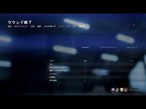 Xxx Mp4 【BFV PS4 Pro】BF生活。夜もバトフィー。【Live ライブ】 3gp Sex