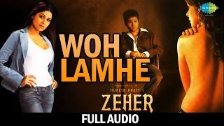 Woh Lamhe Woh Baatein | Audio | Atif Aslam | Emraan Hashmi | Zeher | Shamita Shetty | Udita Goswami