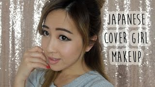 Japanese Cover Look | Cute & Sexy Makeup