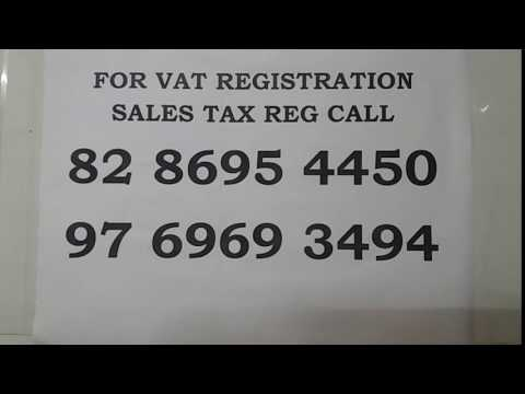 TIN REGISTRATION 8286954450 VAT TIN Number