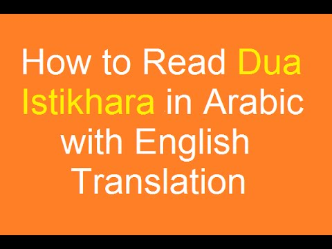 Sing Along - Learn How to Read Dua Istikhara in Arabic with English Translation
