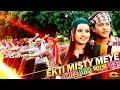 Ekti Mishti Meye   ft Purnima   by Mohim and Kanak Chapa   HD1080p   Lobhey Paap Pape Mrittu