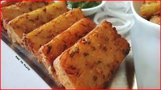 बनाइये चावल से ऐसा सुबह का नाश्ता जिसका स्वाद ज़ुबान से दिन भर ना जाये   Tasty Breakfast   Snacks
