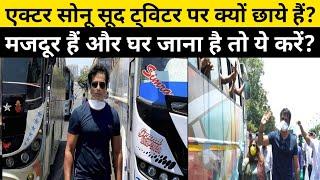 Sonu sood क्यों Social Media पर चर्चा में हैं? || Bollywood Actor || Migrant Worker
