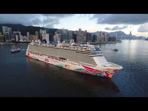 20170607 Norwegian Joy visiting Hong Kong (maiden call)