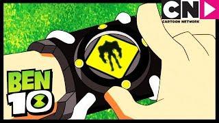 Ben 10   Omnitrix Turns Yellow! Who's Gax?   Cartoon Network