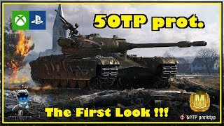 WOT Console: AMX M4 mle  51 || Full Review & Ace Tanker Gameplay [22