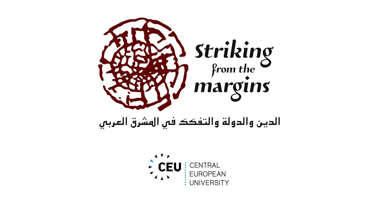 Striking From The Margins II: Launch Event