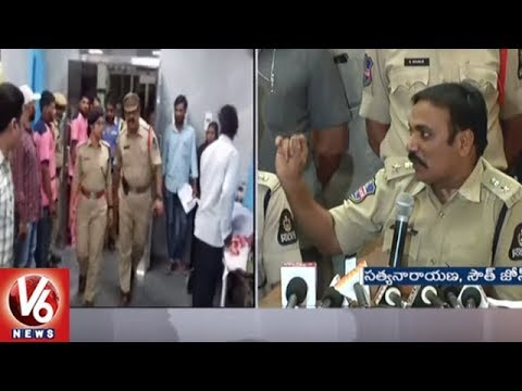 Attack On Transgenders In Old City: South Zone Police Arrests 15 Members | Hyderabad | V6 News