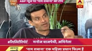 Naam Shabana: We should go to Patna, says Manoj Bajpayee on film promotions