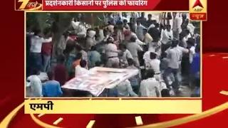 MP: 5 farmers die in police firing; CM Shivraj Chouhan calls emergency meeting