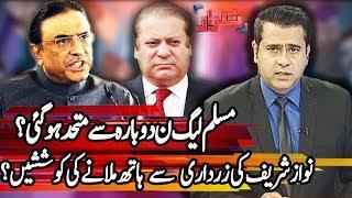 Takrar with Imran Khan - 22 November 2017 | Express News
