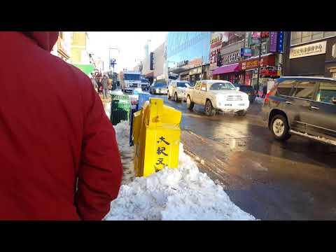 Main Street Chinatown   Flushing, New York