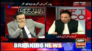 Off The Record - Topic: Tehreeq-e-Insaf Ke Waqeel Naeem Bukhari Se Khususi Guftugu  - Kashif Abbasi
