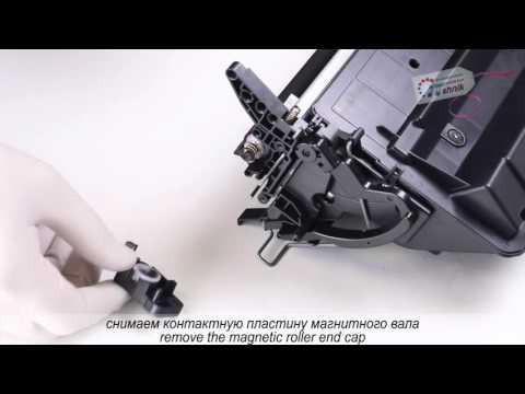 Заправка картриджа HP CE255A/CE255X для LaserJet P3015, M525 toner cartridge refilling