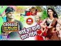 Download  पतई पs पानी झार गईल #VIDEO SONG -Bajrangi Bhai Yadav - Paani Jhaar Ke Ja - Bhojpuri Hit Songs 2019 MP3,3GP,MP4