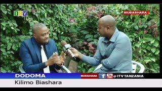 #KUMEKUCHA:KILIMO BIASHARA...SEPTEMBA 12,2019