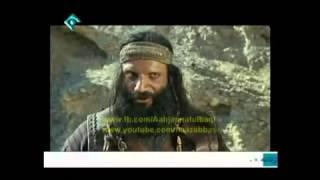 Hurmala ka Qatal & Shahdat Ali Asghar as