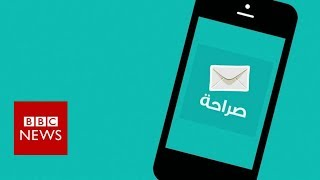 Sarahah: The honesty app that