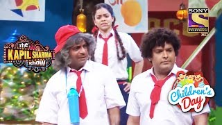 The Kapil Sharma Show | Kapil And Dr. Gulati's Musical Class At School | Children's Day Special