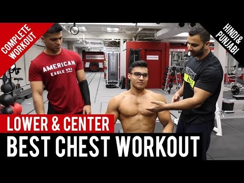 Complete LOWER & CENTER Chest Target Workout!  BBRT#76 (Hindi / Punjabi)
