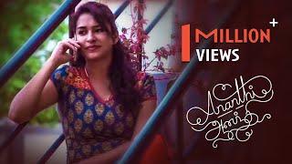 Ananthi - New Tamil Short Film 2017 || by Aravind Baskaran
