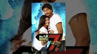 Mr 7 Full Length Telugu Movie || S.V. Ranga Rao, Neelam Upadhyaya || Latest Telugu Movies