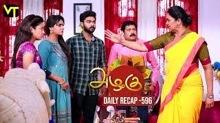 Azhagu - Tamil Serial | Daily Recap | அழகு | Episode 596 | Highlights | Sun TV Serials | Revathy