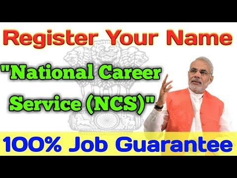 Register On National Career Service (NCS) and Get a Job Easily | 100% Job Guarantee |
