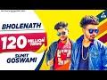 Download   Bholenath - Sumit Goswami | Kaka, Shanky Goswami | Deepesh Goyal | New Haryanvi Songs Haryanavi 2019 MP3,3GP,MP4